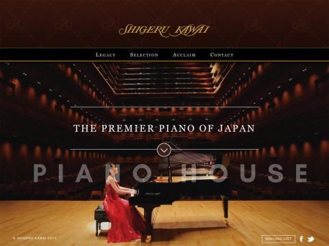 Nói về đàn piano Shigeru