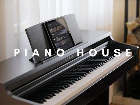 Hướng dẫn sử dụng đàn piano điện Kawai KDP-120 | Model 2021