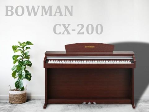CX200 BR