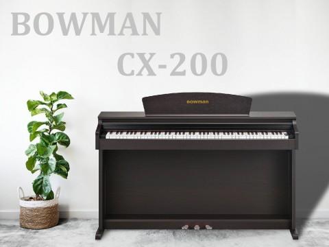 CX200 SR