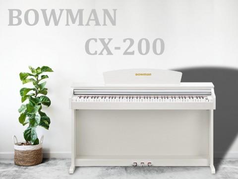 CX200 WH