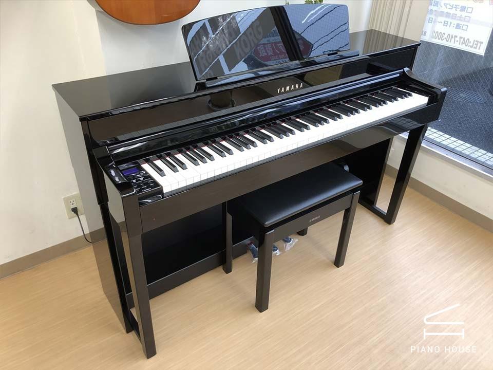 VIP】Đàn Piano YAMAHA CLP 645-PE Đen Bóng - Mới 97% | Piano House Vn