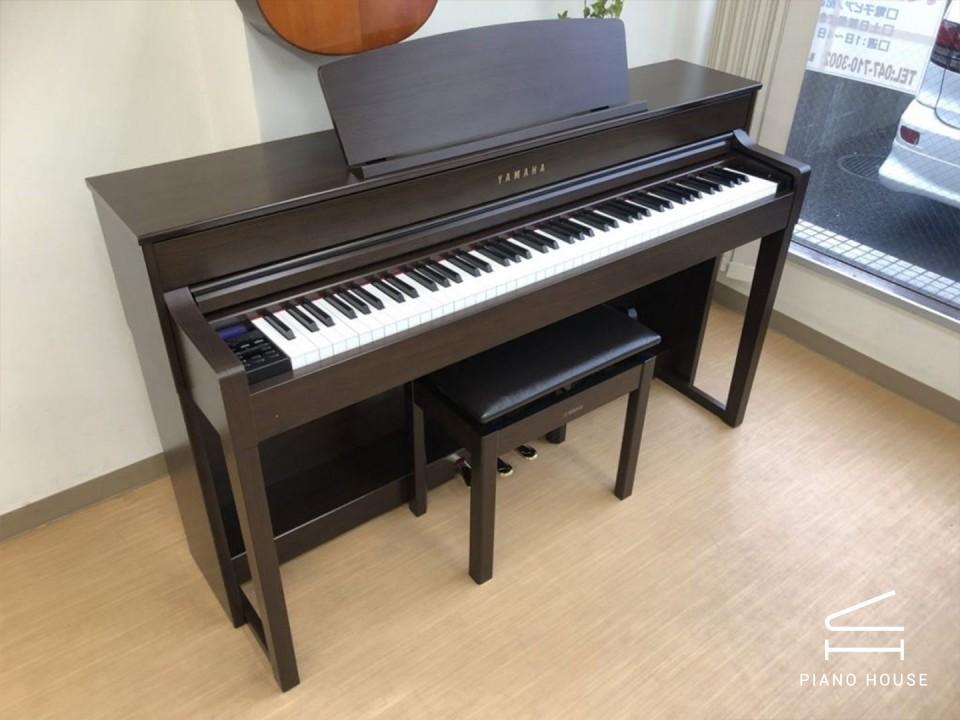 Đàn Piano YAMAHA CLP 5450 - Model nội địa Nhật cao cấp | Piano House Vn