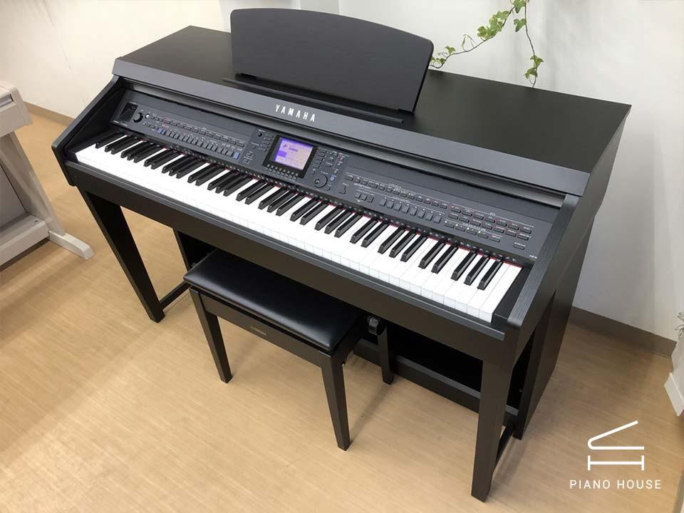 Đàn Piano Điện Yamaha CVP 601 B - Đen - BH 24 Tháng - Giá Rẻ Nhất HCM |  Piano House Vn
