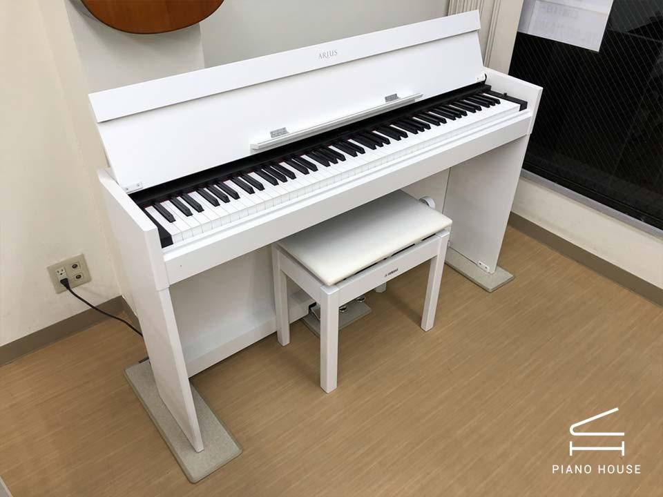Đàn Piano Điện YAMAHA YDP S51 WH - Màu Trắng - Đời Mới - Bh 2 Năm | Piano  House Vn