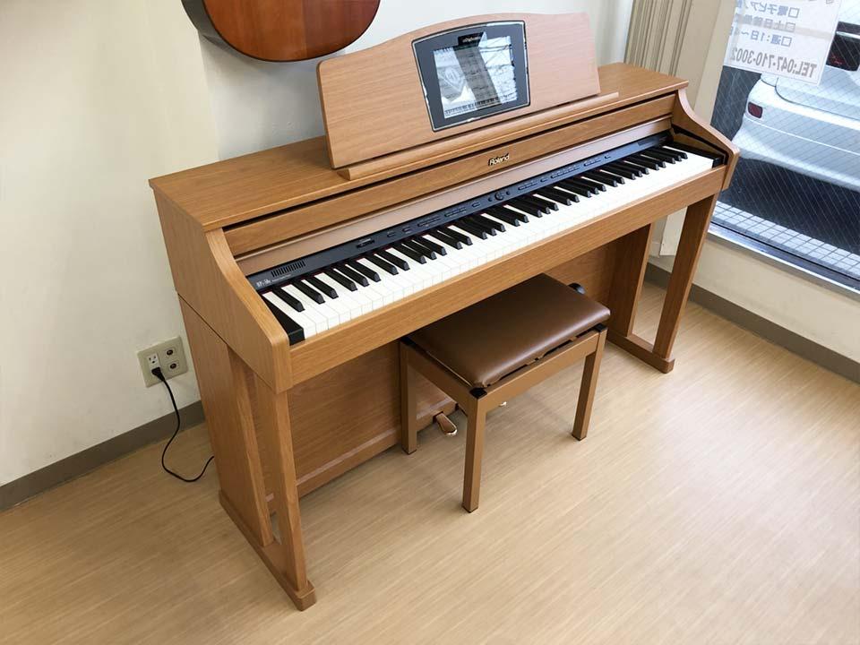 Đàn Piano Roland HPi 50e LW Màu Vàng - Nội địa Japan - Màn Hình IPAD |  Piano House Vn