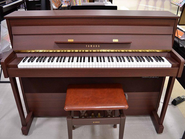 Sale 10%】Đàn YAMAHA DUP-7 | Giá Rẻ Nhất HCM | Piano House Vn