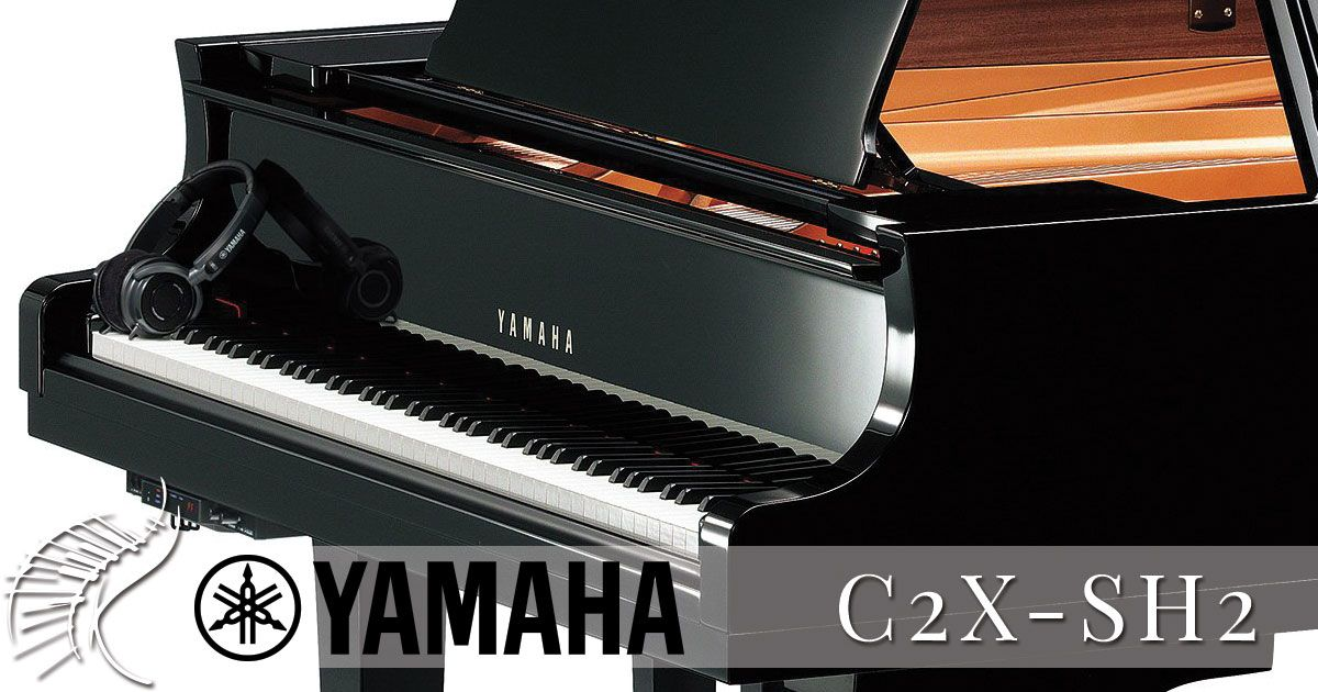 yamaha cx tích hợp máy silent sh2