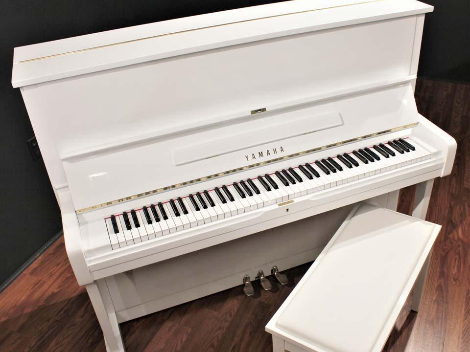 đàn piano yamaha u1 wh màu trắng